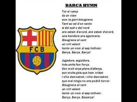 BARCELONA BARCA HYMN with lyrics   YouTube