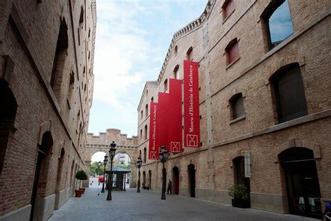 Barcelona Museums: Free Sundays