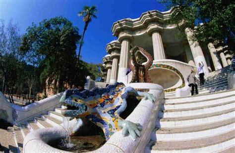 Barcelone: Photos du Parc Güell Barcelone