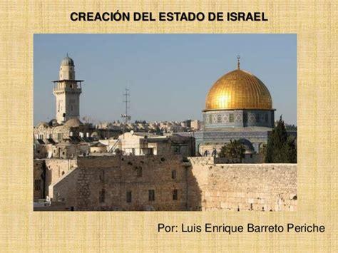 Barreto creación del estado de israel