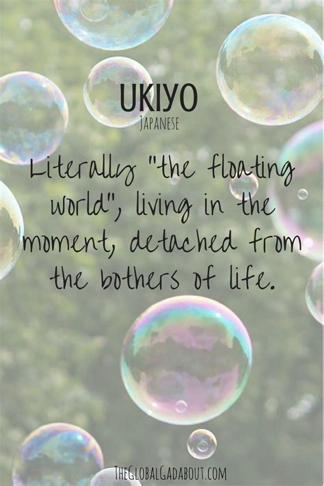 Beautiful Foreign Words With No English Translation ...