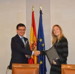 BEI e ICO: primera operación del Plan de Inversiones para ...
