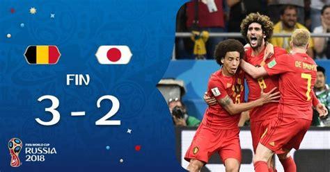 Belgium vs Japan 3 2 Highlights & Goals   ฟุตบอลโลก, ญี่ปุ่น