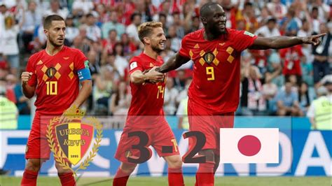 Belgium vs Japan World Cup 2018 highlights moment   YouTube