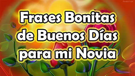 Bellas Frases De Buenos Dias para Mi Novia   Feliz dia del ...