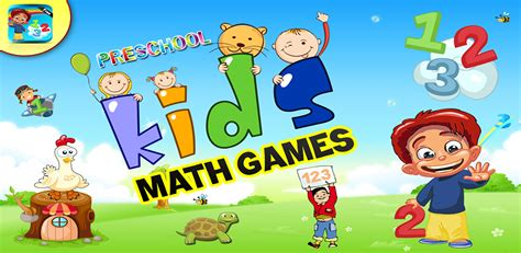 Best Kids Math Games for Preschool | http://theappmedia.com