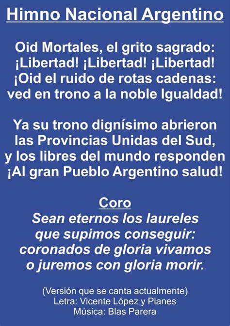 Biblioteca Escolar Escuela 7 DE 6: 11 DE MAYO DÍA DEL HIMNO