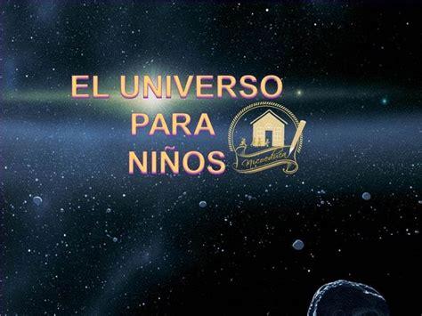 BIG BANG PARA NIÑOS … | NIÑOS | El universo para niños ...