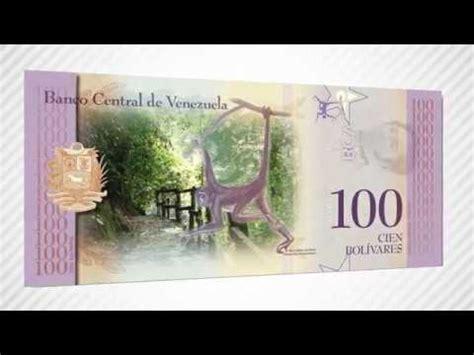 Billete de Bs. S 100 | Bolívar Soberano   YouTube