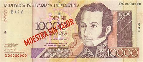 Billetes del Banco Central de Venezuela : 10000 Bolívares ...
