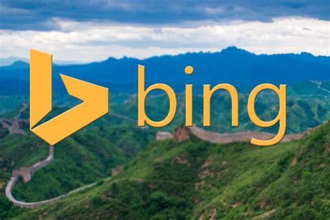 Bing Wallpaper: Cambiar Fondos de Escritorio con Bing ...
