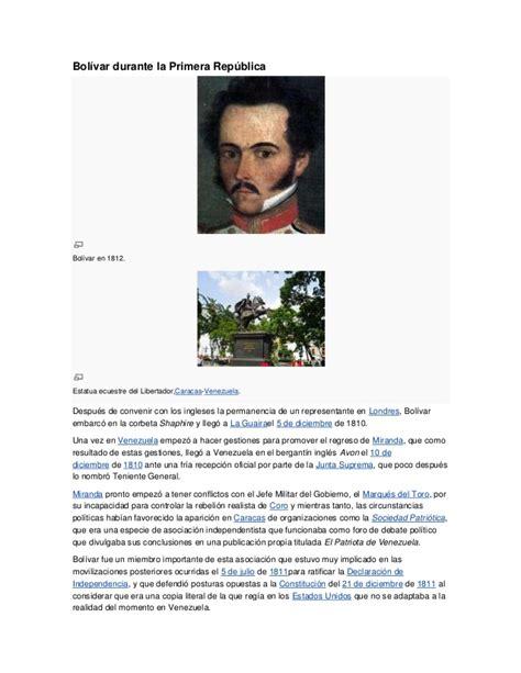 Biografia De Simon Bolivar Corta   SEONegativo.com