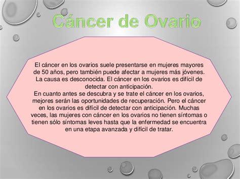 Biologia enfermedades en el ovario