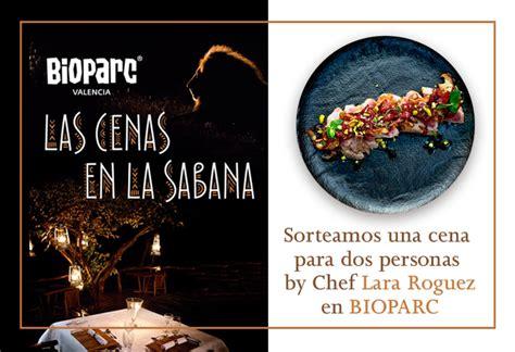 BIOPARC Valencia   Cenas en la Sabana | Gastronosfera