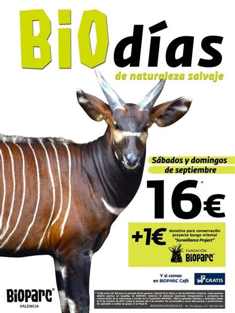 BIOPARC Valencia empieza Septiembre con la Promoción ...