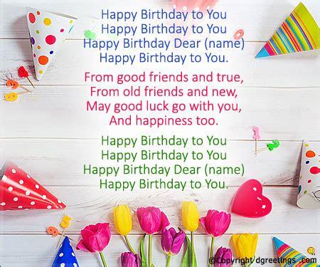 Birthday Songs List, Birthday Song Lyrics
