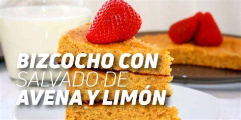 Bizcocho con Salvado de Avena y Limón – Bajo en Calorías【2020】