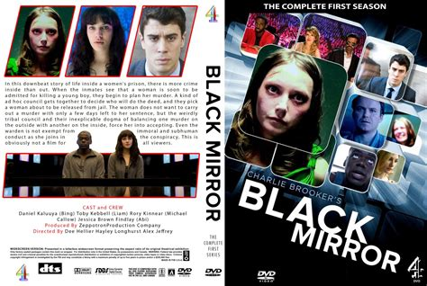 BLACK MIRROR  UK  | King of The Flat Screen