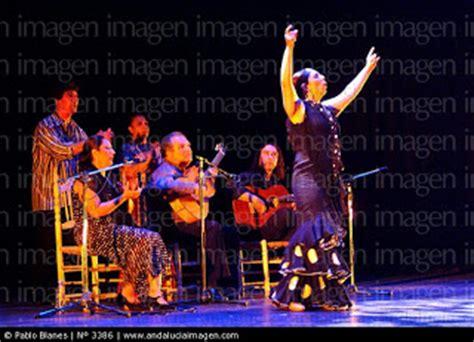 Blog de Música de 2º de ESO: El cante + el baile + el ...