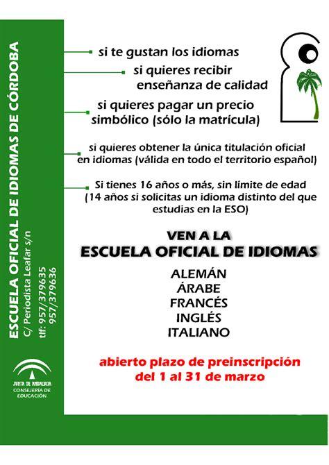 Blog de Pilar Torres: Abierto Plazo de Preinscripción en ...
