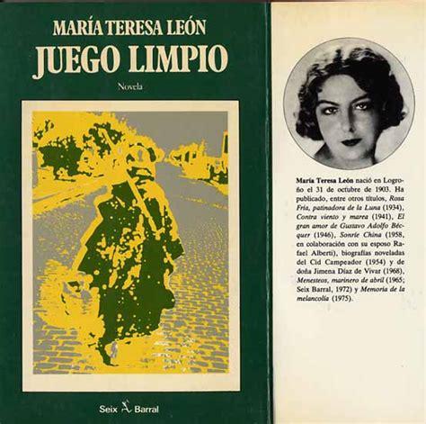 Blog de Secundaria del Gala: María Teresa León. La Cultura ...