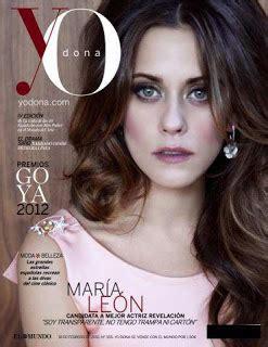 Blog Oficial de Maria Leon Barrios: 2012 02 12