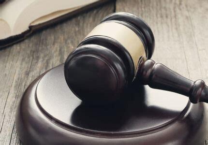 Blog Peritos Legales → Sentencias Judiciales y Noticias