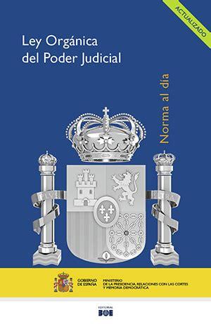 BOE.es   LEY ORGÁNICA DEL PODER JUDICIAL