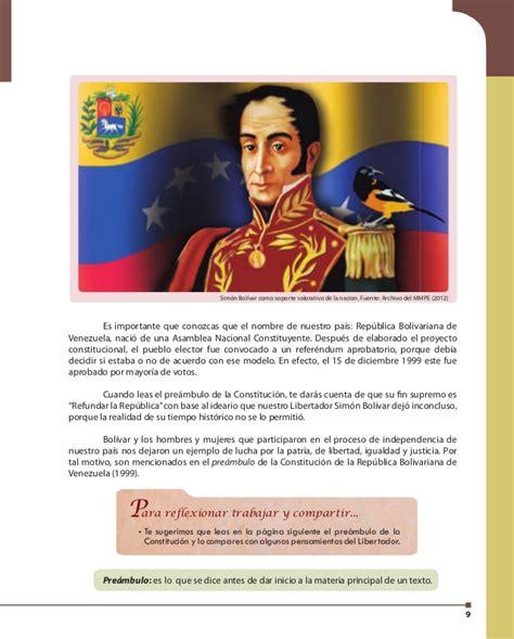 Bolívar 3er año