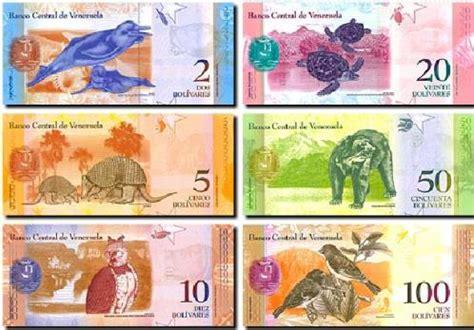 Bolívar Fuerte: monedas y billetes  imágenes  – Venelogía