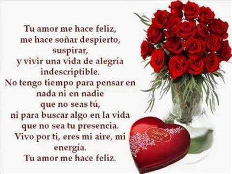 Bonitos versos y poemas de amor para enamorar a una novia ...