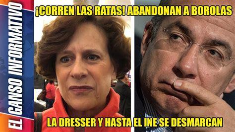 ¡Borolas es un apestado! Desde caída de García Luna, todos ...