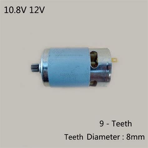Boutique Motor DC10.8V 12V 9 Teeth For BOSCH MAKITA DEWALT ...