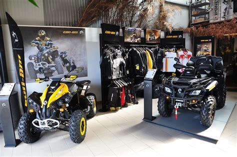 Boutique MOTOR System   MOTOR System