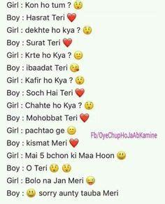 Boy To Father Funny Urdu Joke | Funnyho.com | Funny Jokes ...