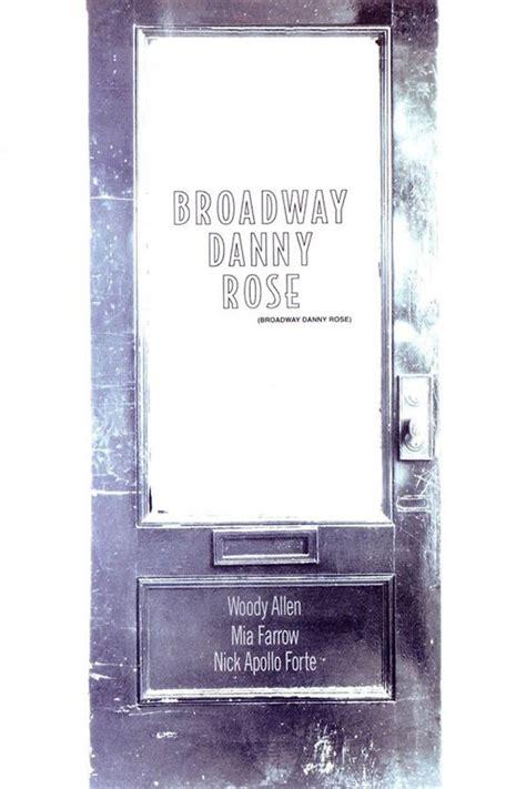 Broadway Danny Rose DVD Release Date