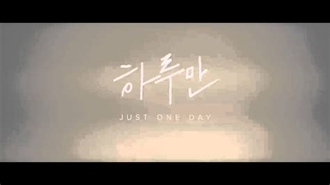 BTS   Just One Day  1 hour ver    YouTube