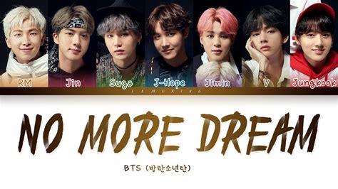 BTS   No More Dream  방탄소년단   No More Dream  [Color Coded ...