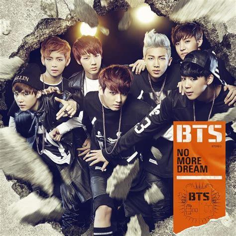 BTS – No More Dream  Japanese Ver.  Lyrics   Genius Lyrics