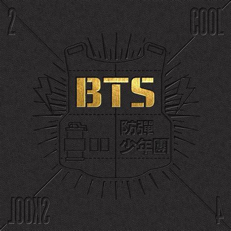 BTS – No More Dream   pop!gasa – kpop translation lyrics