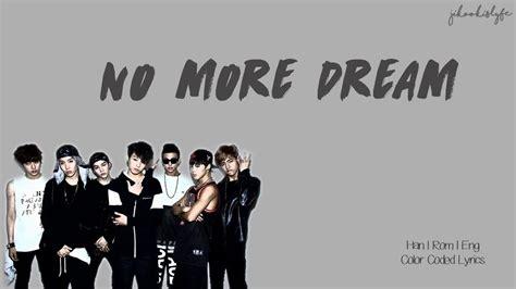 BTS  방탄소년단    No More Dream [Color Coded Lyrics Han Rom ...