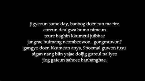 BTS 방탄소년단  No More Dream  Romanized Lyrics   YouTube