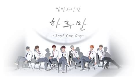 BTS  방탄소년단  – JUST ONE DAY  하루만   Audio ver.  [Color coded ...