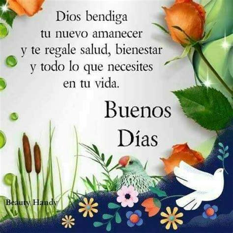 Buen dia  con imágenes  | Saludos de buenos dias, Buenos ...