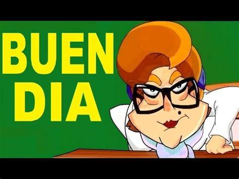 BUEN DIA   con Letra   CANCIONES INFANTILES   YouTube