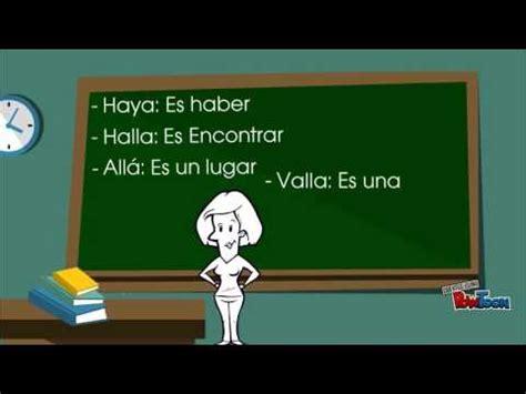 Buen uso del Idioma Español   YouTube