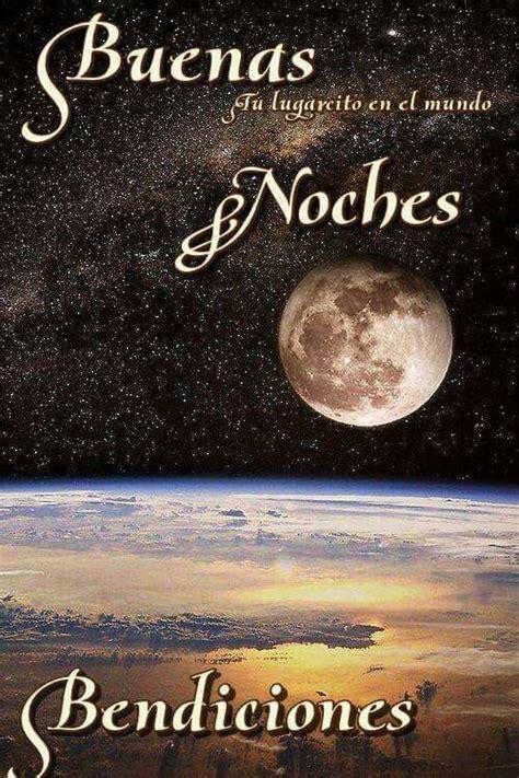 Buenas noches | Buenas noches, Postales de buenas noches ...