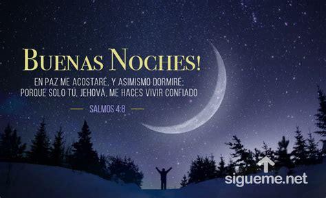 Buenas Noches! Duerme Confiado Dios te Cuida!   Imágenes ...