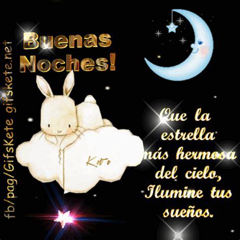 Buenas noches! | GifsKete