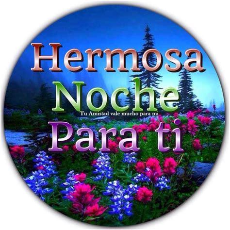 Buenas Noches imágenes y frases lindas   HermosasImagenes.net